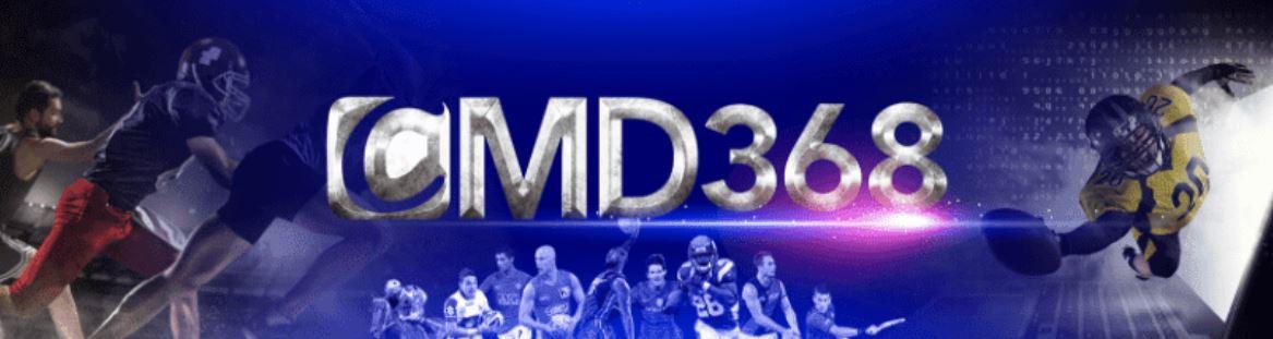 cmd368 คาสิโนออนไลน์ครบเครื่องเรื่องเดิมพัน