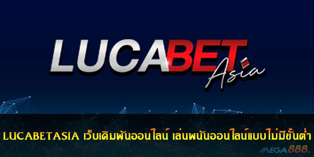 lucabet